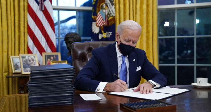 上任總統第一天,拜登火速簽下17道行政命令!一百天口罩令、重返巴黎協定、停止退出世衛