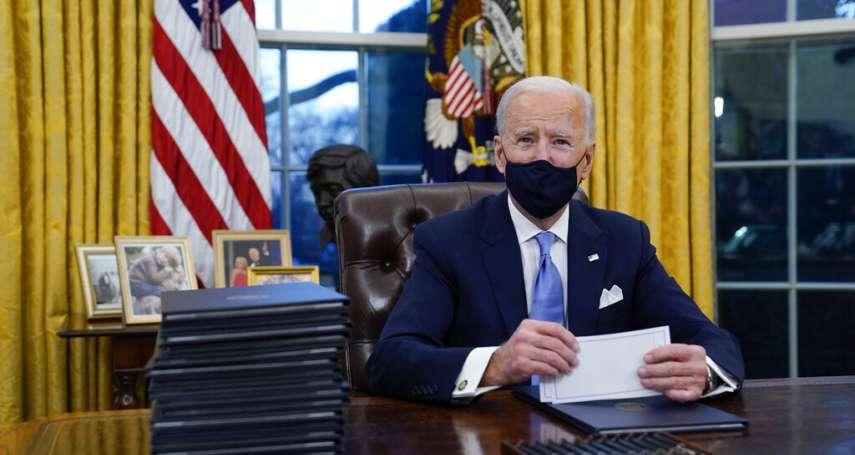 拜登就任美國總統 蔡英文祝賀:盼新政府能持續深化台美合作關係
