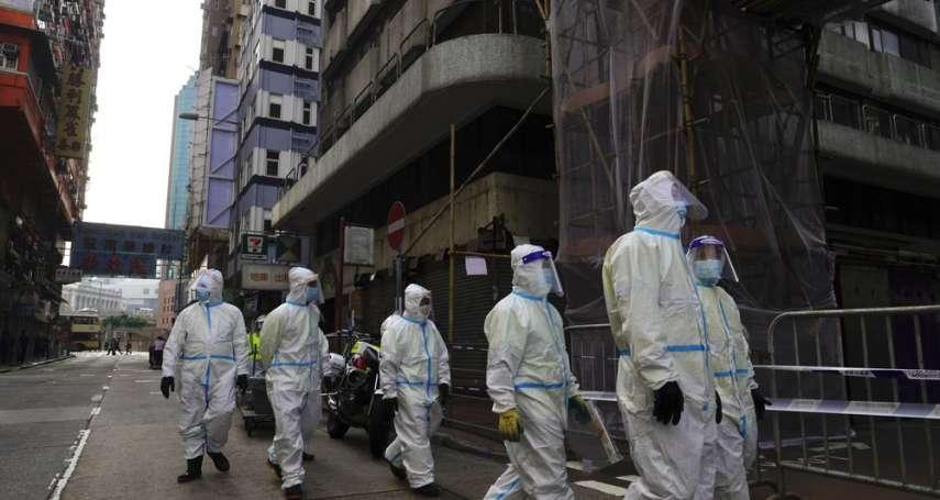「清朝沿用至今的藥方」香港疫情居高不下 即日起用中醫治療新冠輕症患者