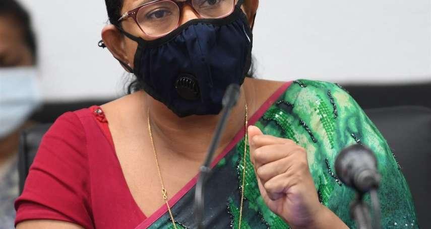 曾公開喝下魔法藥水聲稱可終生防疫,斯里蘭卡衛生部長確診