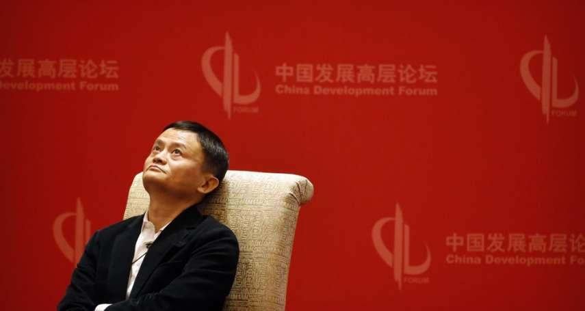 300字讀電子報》馬雲失去中國首富頭銜,被礦泉水老闆取代!