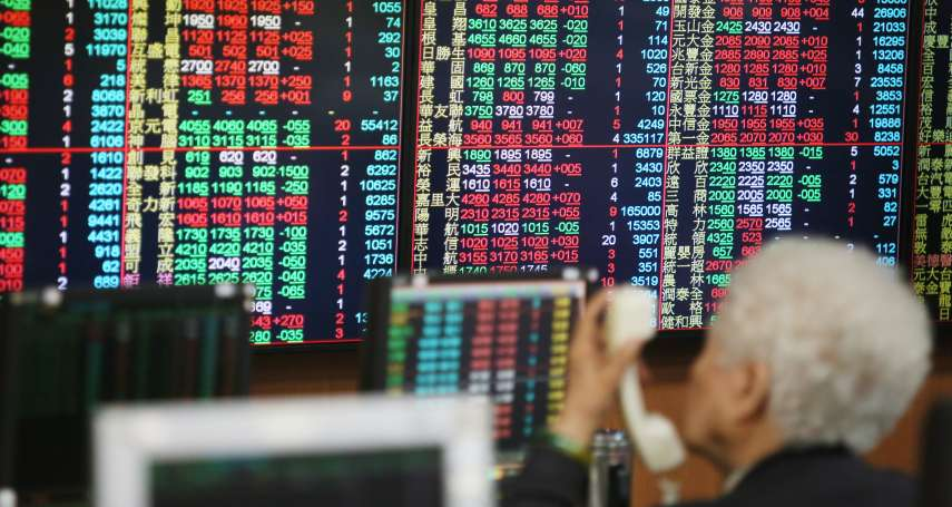 金融股越存越虧,存股族還能抱嗎?孫悟天4步驟神操作,大盤再跌也不怕