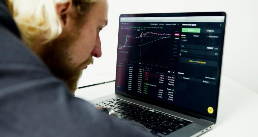 參與者觀點與現實的落差,正是金融市場的特色:《索羅斯談索羅斯》選摘