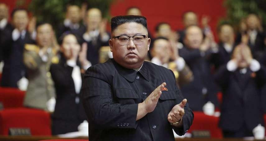 北韓又傳外交官脫北! 金正恩秘密金庫掌門人女婿投奔南韓
