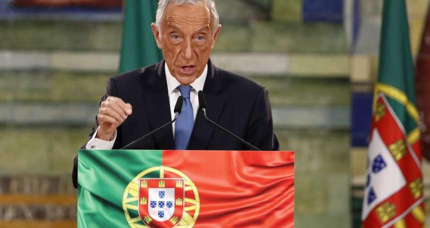 疫情陰影籠罩的大選》葡萄牙總統德索薩連任成功,極右翼民粹候選人卻聲勢大振!