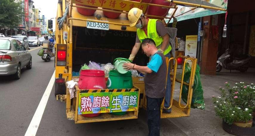 中市生廚餘全面回收 明年起未分類將開罰