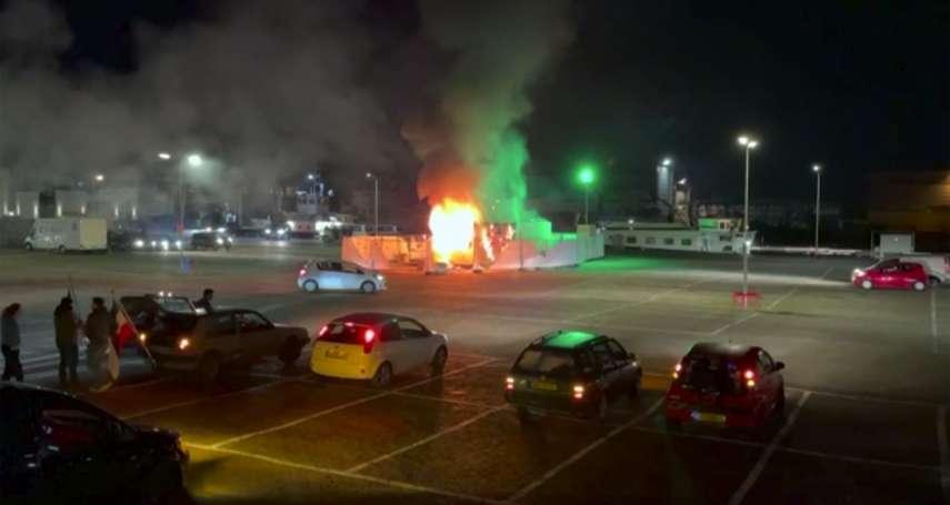 縱火燒車、石塊砸人…荷蘭民眾上街抗議宵禁措施引爆衝突 警方拘留逾240人