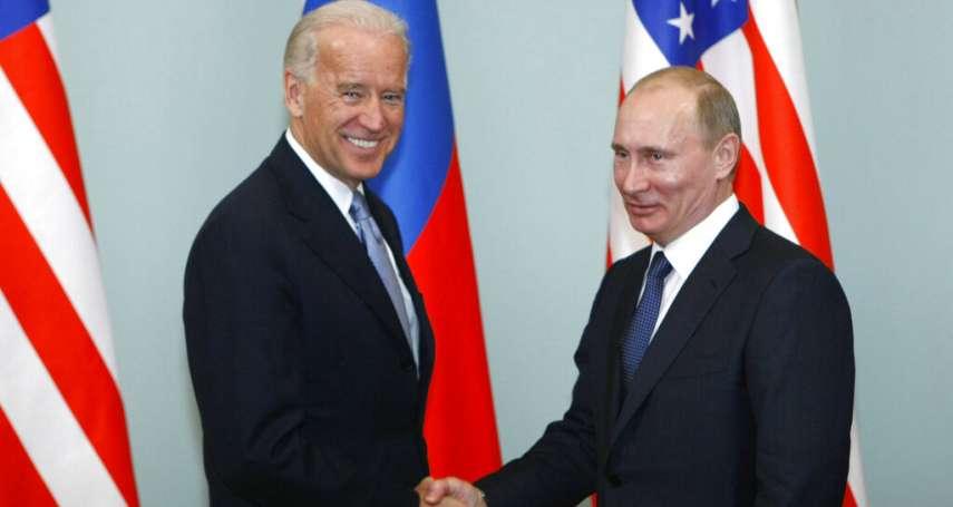 陳一新觀點:美俄峰會能帶來「聯俄制中」嗎?
