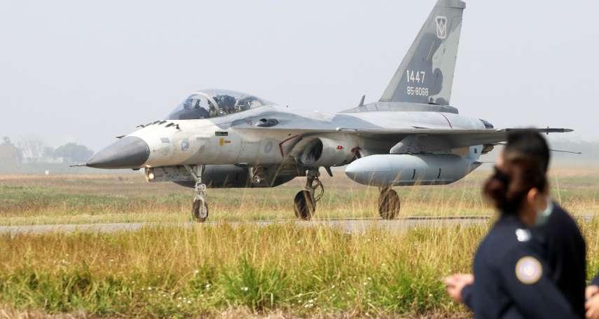 天劍二型飛彈增程型完成作戰測評 射程拉遠20公里能有效嚇阻共機