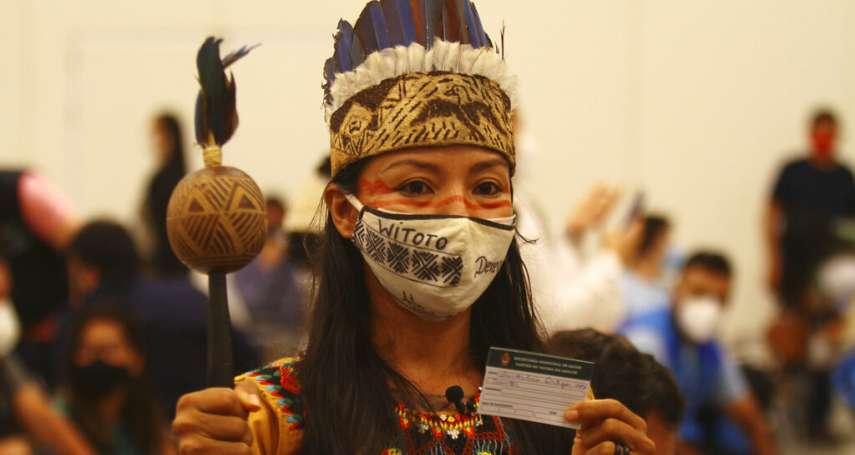「亞馬遜最後一位勇士」之死:巴西原住民耆老染新冠逝 部落文化、語言從此斷絕