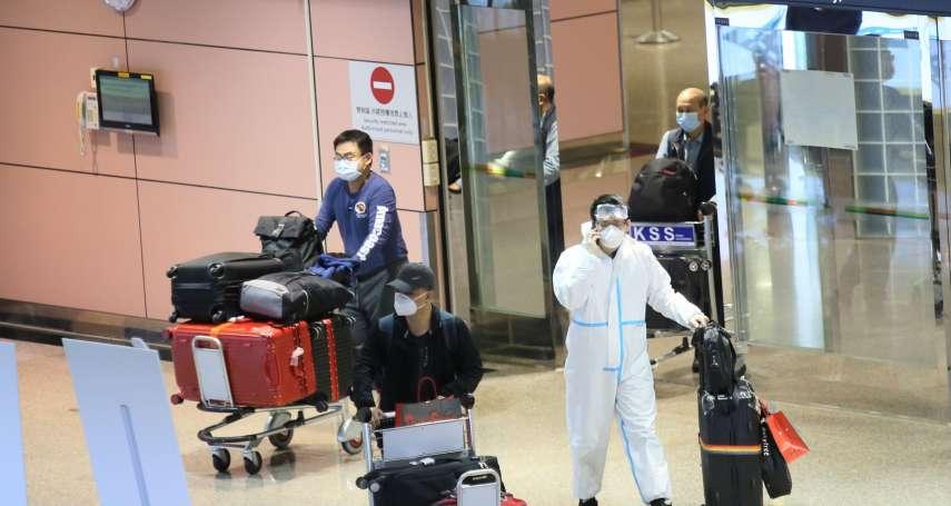 防疫新規出爐!陳時中:24日起曾有巴西旅遊史入境者一律集中檢疫