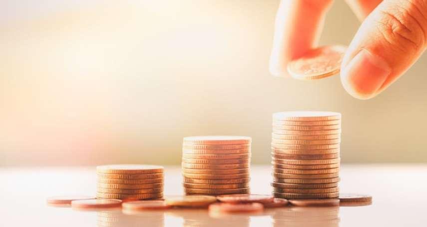 小資族薪水不多該如何快速累積資產?戒掉9個花錢壞習慣,一年就能多存24萬