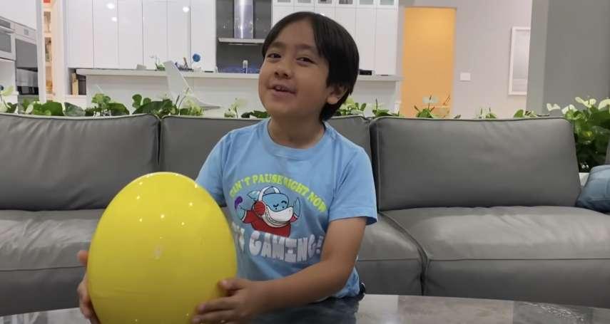 這位網紅才9歲,竟兩度蟬聯YouTuber全球年收冠軍!《日經》專訪網紅老爸暢談成功秘訣