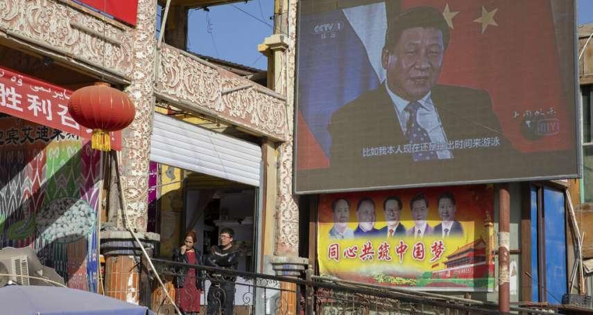 真有其人!法國挺新疆記者曾是央視主播 中國用西方人士「見聞」成大外宣新手法