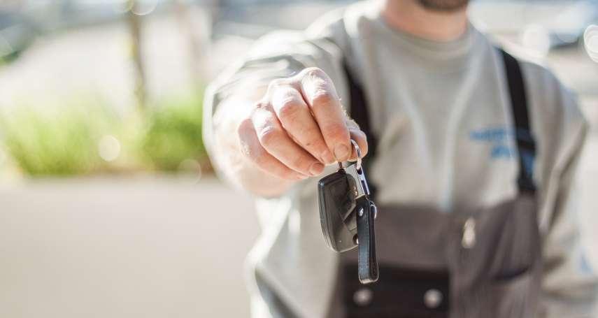 新年換新車,小心落入優惠陷阱!揭車商不說的2個年終促銷真相,才沒有比較便宜