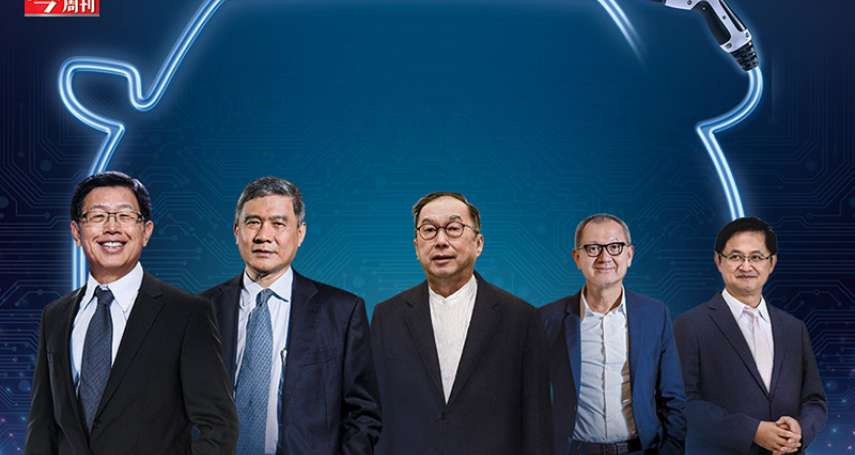 告別「毛三到四」!電動車百兆商機噴發,台灣的機會在哪裡?