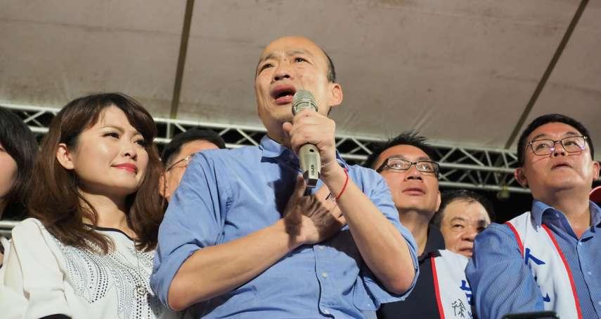罷韓1周年 尹立:嚴防變種韓流撕裂、分化台灣