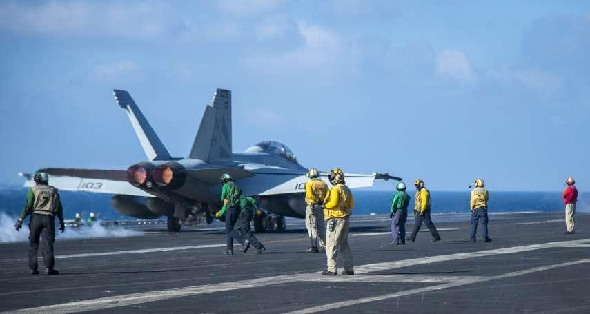 拜登時代的美軍全球戰略:依舊聚焦中國,但不再是「美國優先」而是「我們一起」