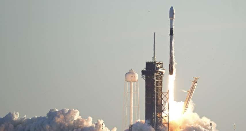 當火箭發射場遇上生態危機、種族滅絕 馬斯克SpaceX巴布亞島開發計畫踢到鐵板