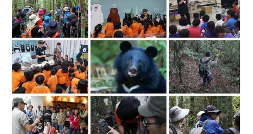 一起保護黑熊!titan 第四屆 Go Future 全民線上路跑一公里捐10元