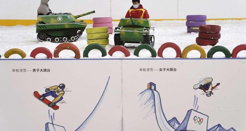 面對犯下「種族滅絕」罪行的奧運東道主 CNN解析:美、歐是否抵制2022北京冬奧?