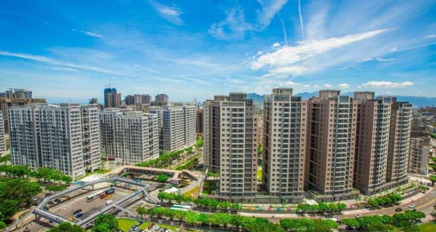 新北市人口連續3年正成長!這區房價親民、機能完善,去年超過5千人搬過來