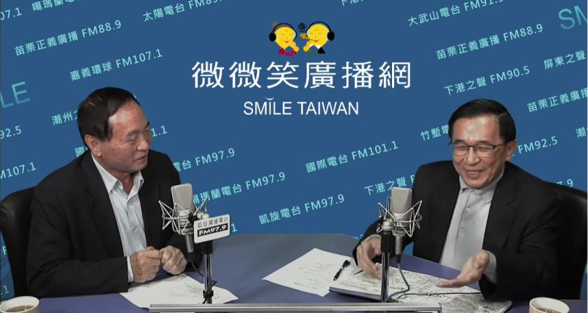 「陳水扁都主持節目了,黃芳彥你回來怕什麼?」唐湘龍:他死後扁案恐難繼續辦下去