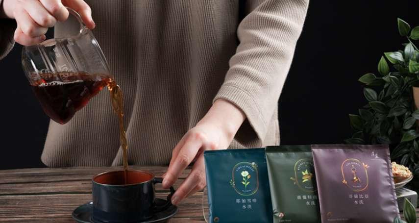 咖啡成癮者別錯過!湛盧推全新繽紛單品濾掛包 3種風味特色一次看