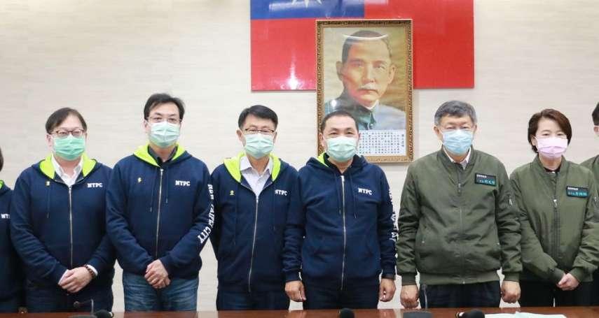新北內閣異動 劉和然接任副市長 、吳明機任捷運公司董事長