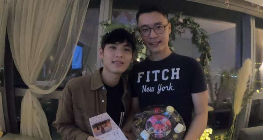 台灣準備修法承認「跨國同婚」,台港跨境同志伴侶:我們終於可以在台灣結婚