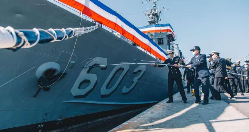 海軍錦江艦今除役 艦隊長:這股沉默戰力寫下許多光榮史蹟