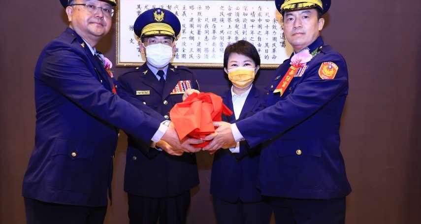 中市警局卸新任分局長及大隊長交接 盧秀燕期許守護市民