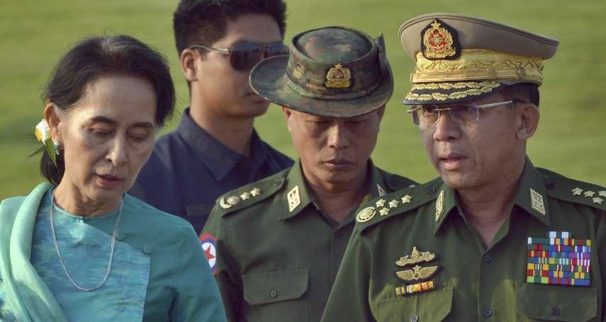 閻紀宇專欄:翁山蘇姬「浮士德交易」遭魔鬼反噬, 緬甸軍方斬斷民主之路