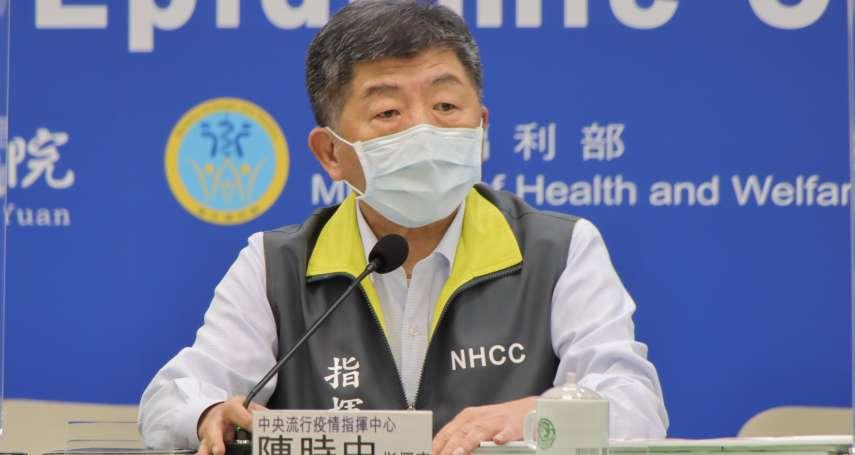 台灣砸錢買疫苗被退件?陳時中怒駁:別講5000萬,連5000塊都沒有