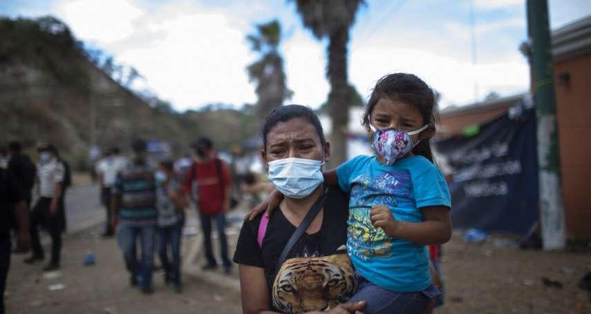 宏都拉斯在野黨地方首長不滿中央抗疫不力 向薩爾瓦多求助買中國疫苗
