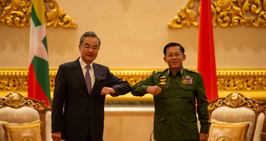 緬甸政變的大哉問:中國老大哥支持軍頭敏昂萊嗎?歐洲政要呼籲「查個清楚」