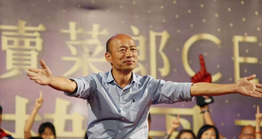 新新聞周刊34年回顧》韓流攪動台灣政壇