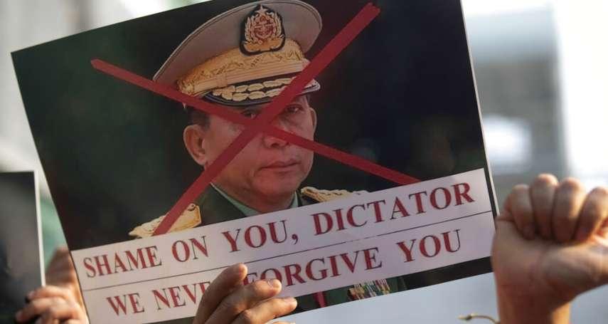 緬甸民主化十年,翁山蘇姬為何又被軟禁?專家:半世紀軍政府統治,政變早寫在軍人的基因裡