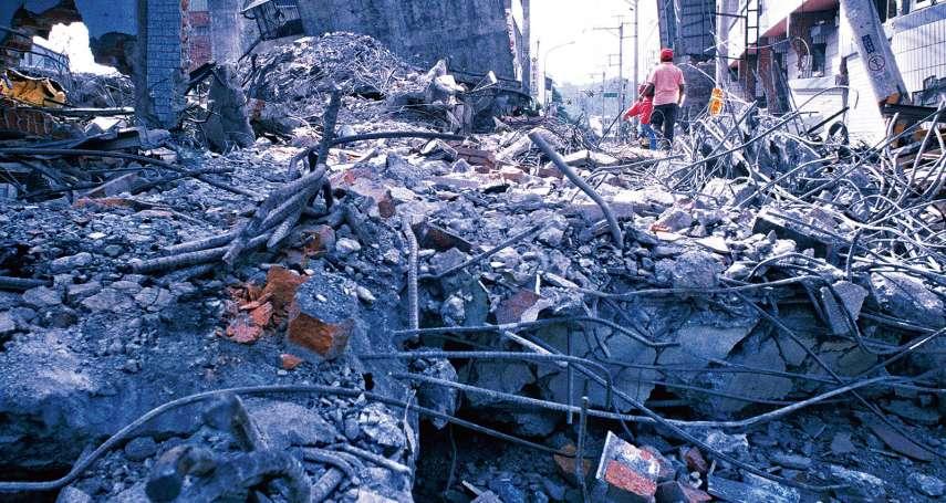 新新聞周刊34年回顧》百年震災九二一,沒震垮台灣人心