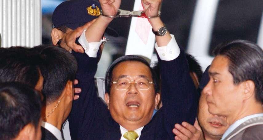 葉慶元觀點:國務機要費挪用除罪,侮辱台灣人民智商的個案修法