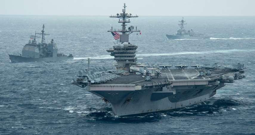 中國持續對台施壓,拜登政府最新回應:印太區域將部署雷根、羅斯福、尼米茲三個航母打擊群