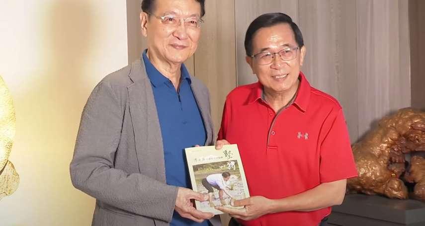 趙少康時隔25年再喊亡國論 「老對手」陳水扁直言:起手式錯了