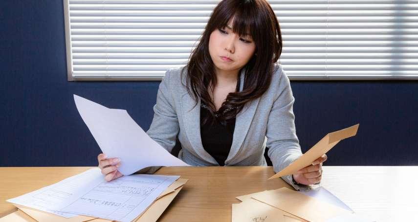 公司在你提離職的那刻,就會立刻找新人取代你!她在職場打滾多年揭暗黑真相:不用太忠誠