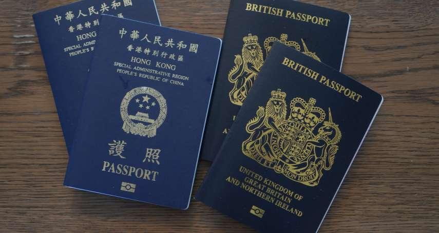 英國放寬BNO護照持有人移民 香港特首林鄭月娥痛罵「背信棄義」