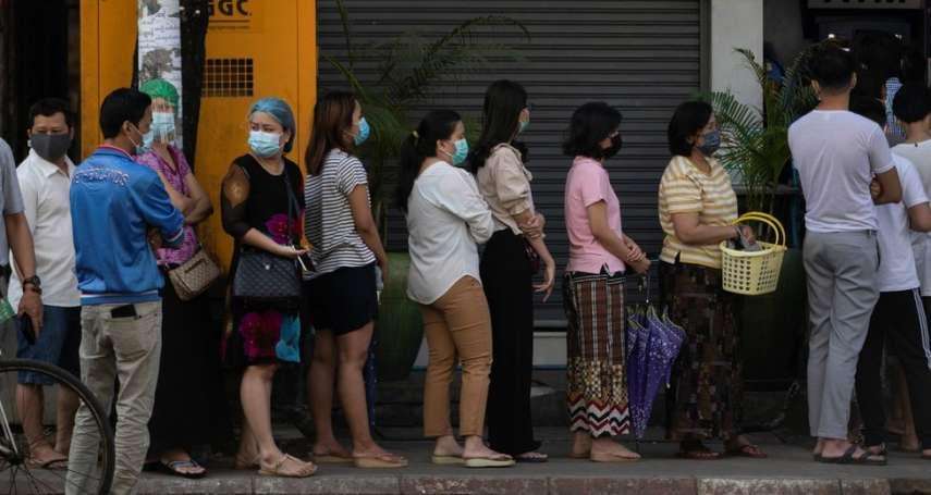 軍事政變後的緬甸景象:斷網、屯糧、逮捕,「一夜之間生活全亂了」
