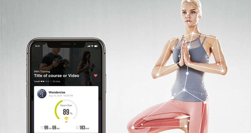 Wondercise健身科技於CES 2021大放異彩  外媒盛讚「實力足以挑戰Apple Fitness+」