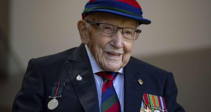 國民英雄辭世:為醫護募12億善款,英國百歲爺爺「摩爾上尉」染疫走了