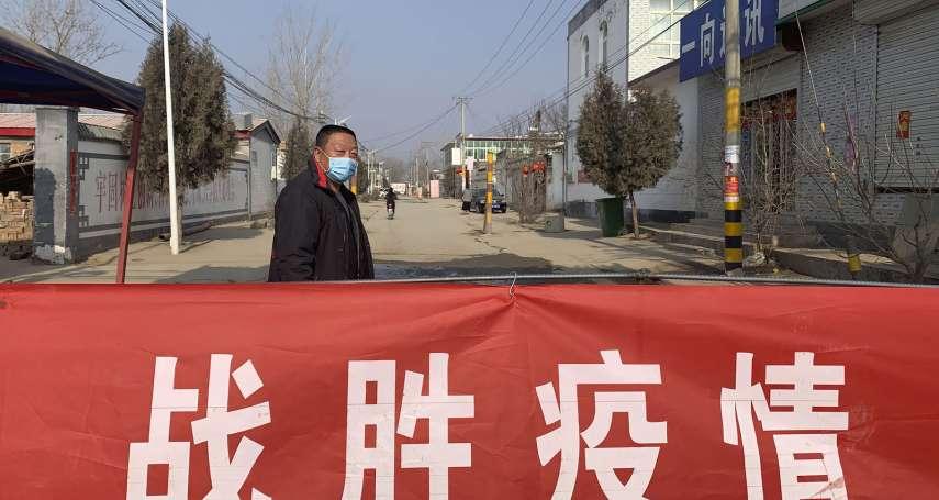 吉林通化「斷糧危機」暴露中國極端封城法盲點