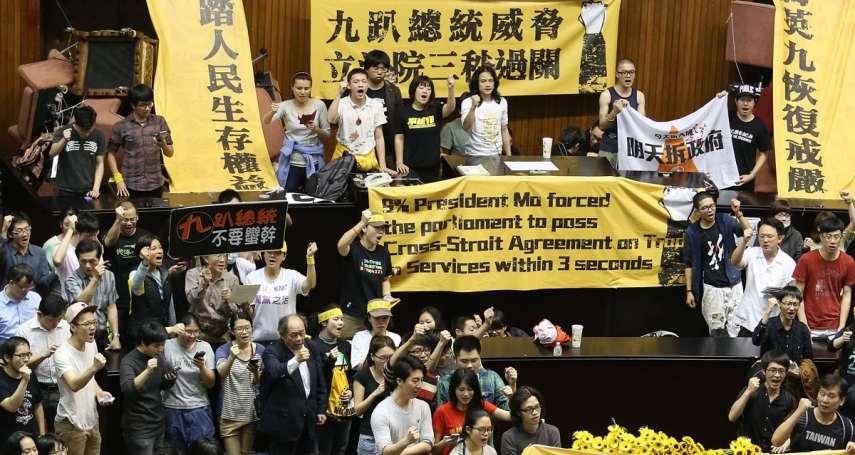 陳國祥觀點:香港民主暗無天日,台灣主權烏雲罩頂?