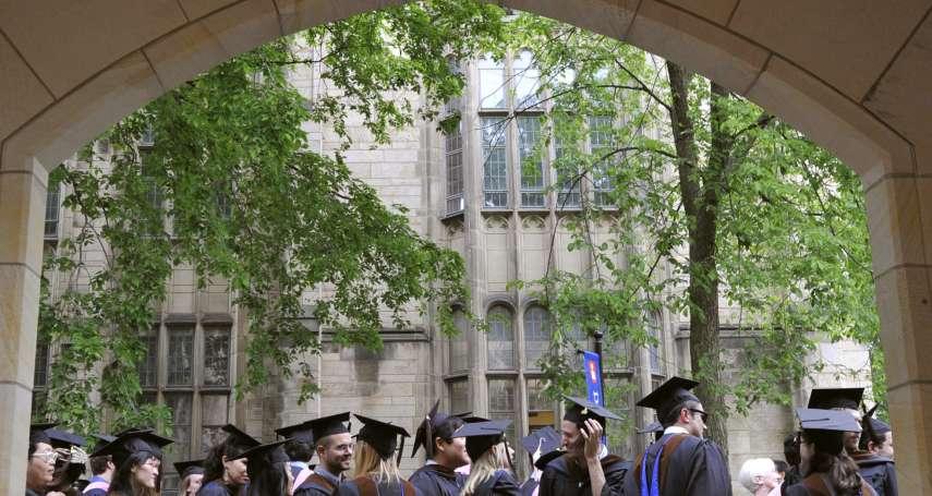 鄧鴻源觀點:當富家子弟占走便宜又好的公立大學,公平嗎─論大學漲學費